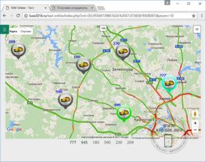 Отображение положения и статусов машин такси на экране у диспетчера