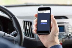 Водитель такси, выходя на линию, авторизуется: вводит номер борта и свой пароль.