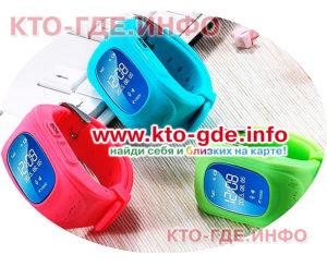 gps часы для ребенка smart-watch-q50