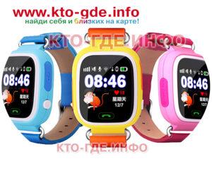 smart-watch-q90