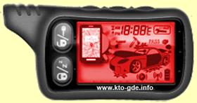 Бесплатная сигнализация gps от угона автомобиля